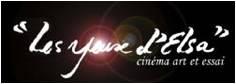 Cinéma des Yeux d'Elsa